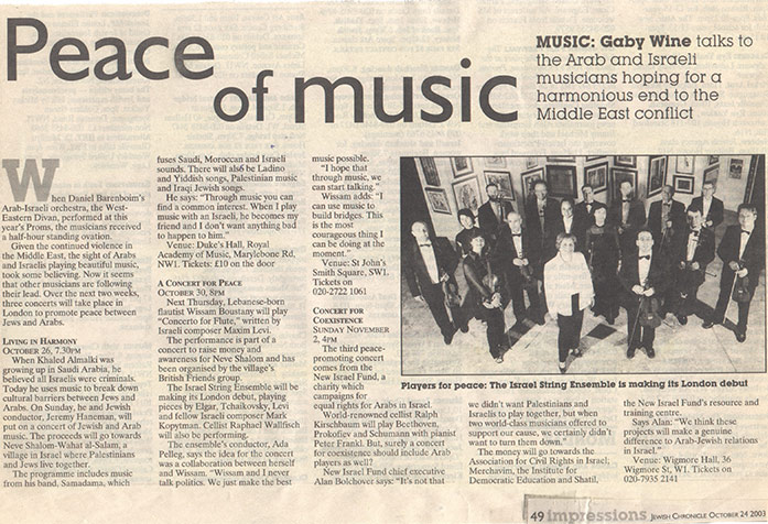 London Jewish Chronicle-Gaby Wine